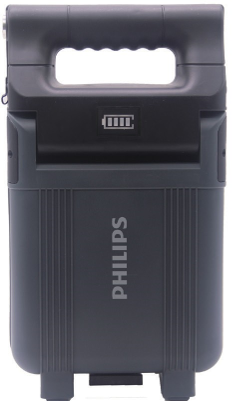 Светодиодный прожектор Philips Essential SmartBright Portable Worklight BGC110 GREY​ 20 Вт 871016334461499 фото