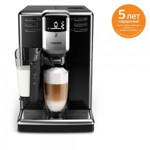 Кофемашина Philips LatteGo EP5030