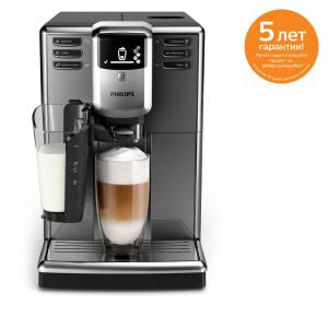 Кофемашина Philips LatteGo EP5034