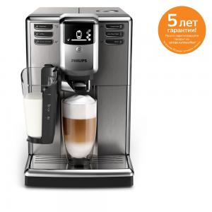 Кофемашина Philips LatteGo Premium EP5045