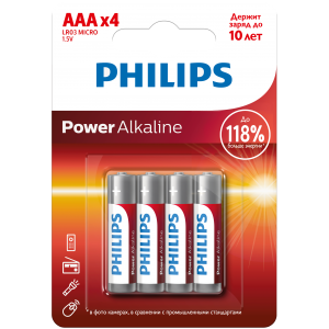 Батарея Philips Power Alkaline LR03P4B