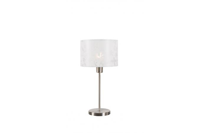 Светильник CALIGULA table lamp white 1x60W Massive 38044/31/10