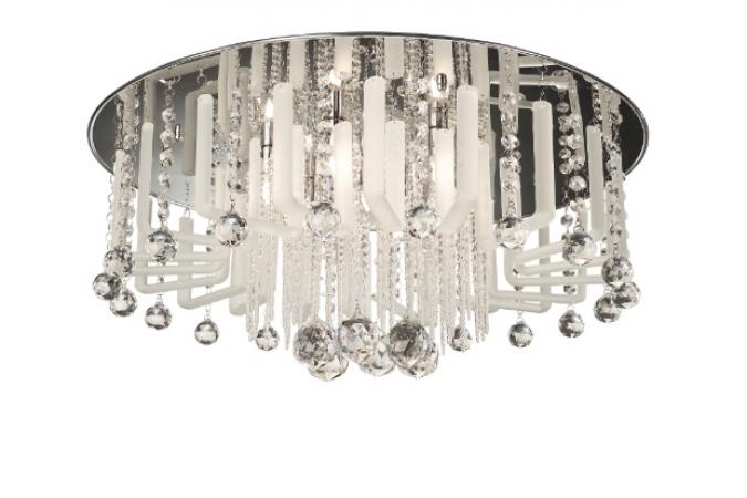 Светильник ROSARIO ceiling lamp clear 7x40W Eseo 40384/60/13