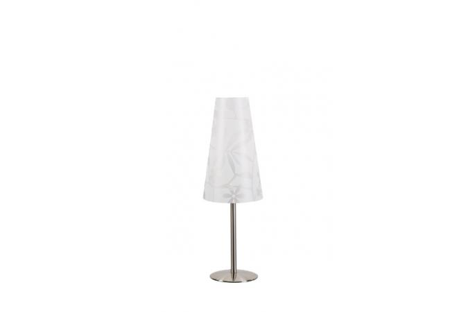 Светильник CAGE table lamp mixed 1x40W Massive 43250/31/10