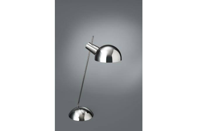 Светильник JULES table lamp chrome 1x18W  Massive 66605/11/10