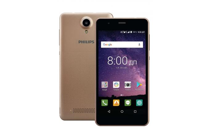 Смартфон Philips S318 2/16Gb Золотой