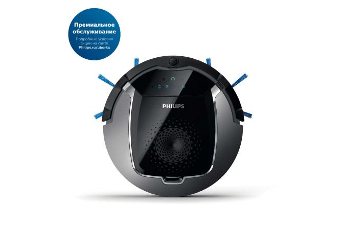 Робот-пылесос Philips SmartPro Active FC8822