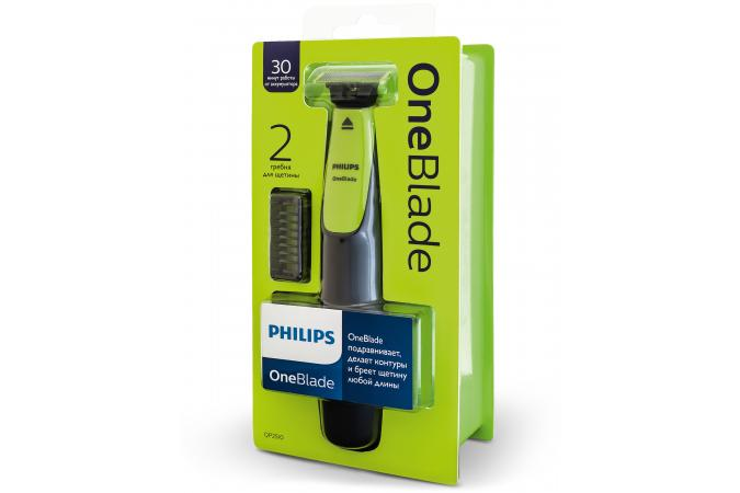 Philips OneBlade с 2 насадками-гребнями QP2510