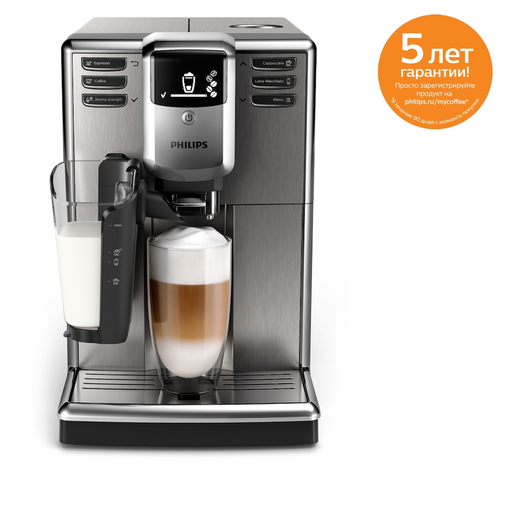 Кофемашина Philips LatteGo EP5035