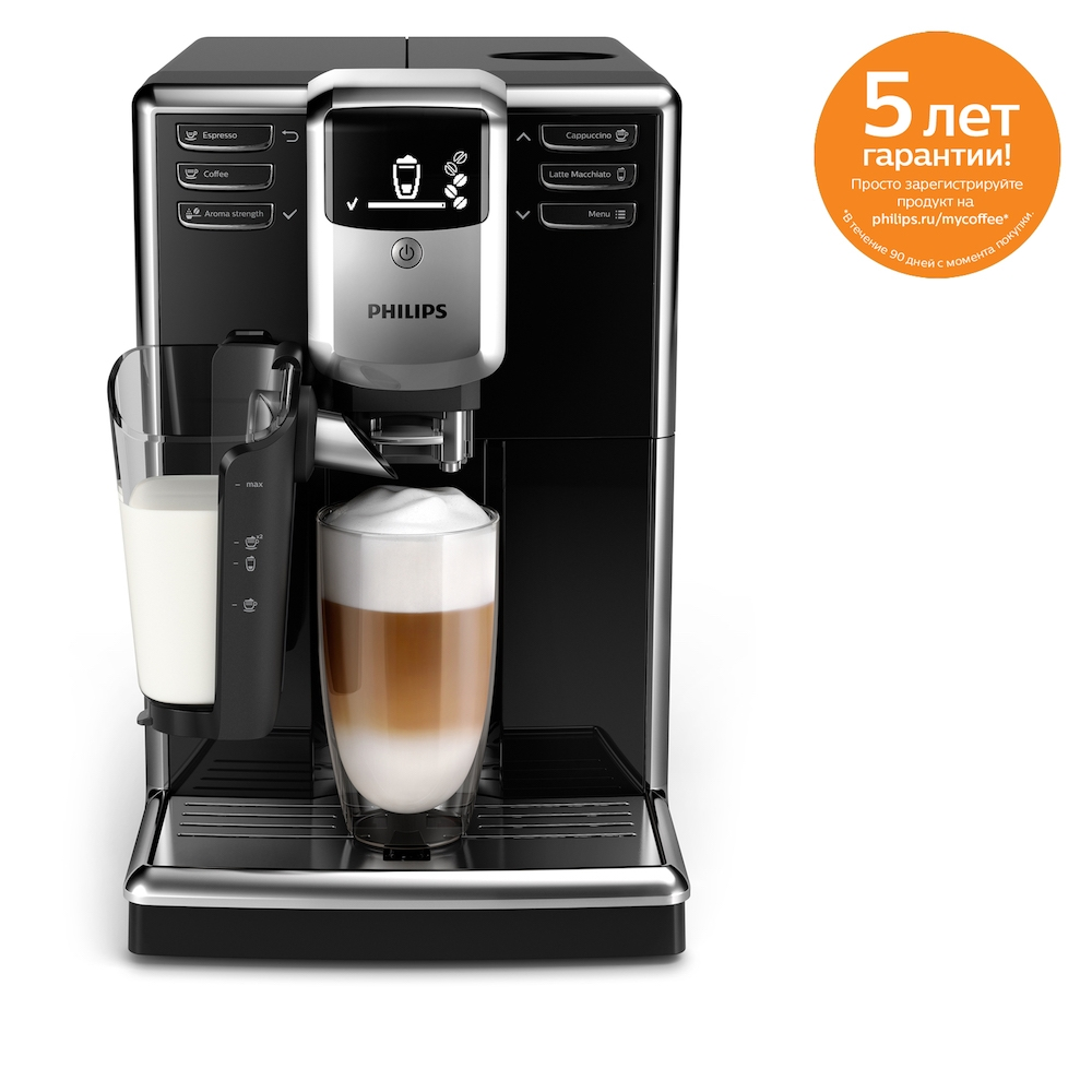 Кофемашина Philips LatteGo Premium EP5040