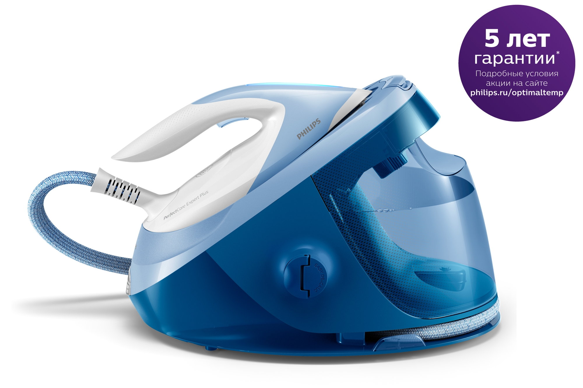 Парогенератор Philips PerfectCare Expert Plus GC8942 GC8942/20 фото