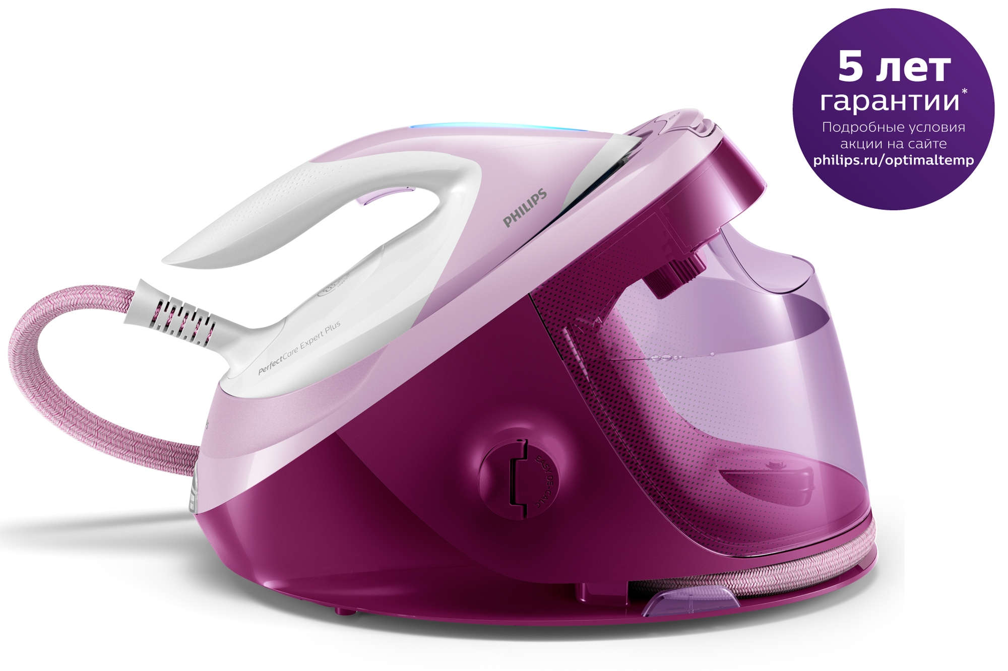 Парогенератор Philips PerfectCare Expert Plus GC8950 GC8950/30 фото