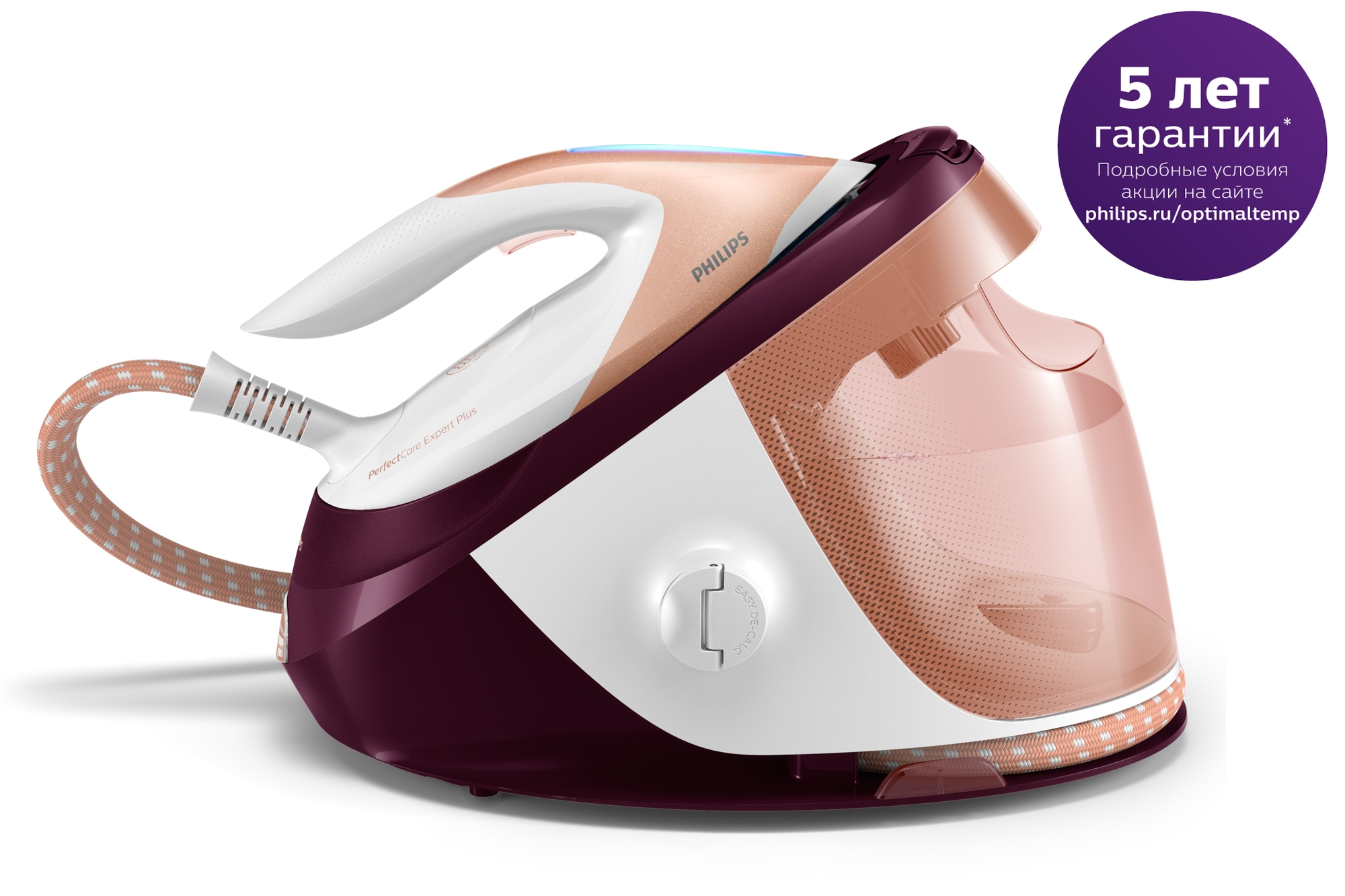 Парогенератор Philips PerfectCare Expert Plus GC8962 GC8962/40 фото