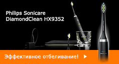 Philips Sonicare DiamondClean HX9352